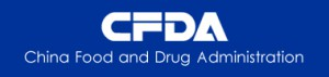 China FDA - Kojima China - China Medical Device Distributor